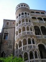 Benátky 2009 - Palazzo Contarini